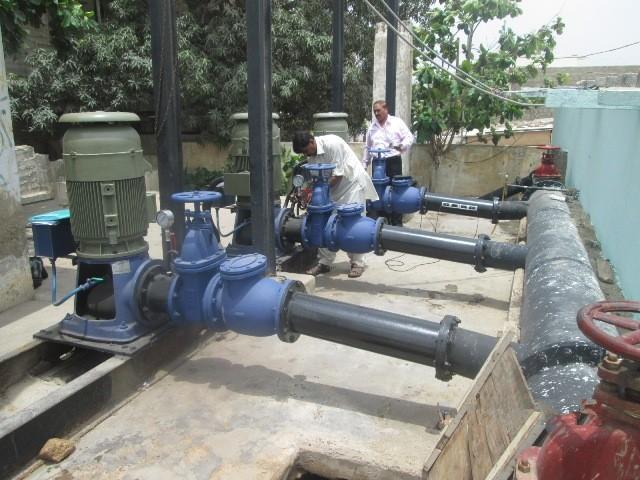 WaterSupply